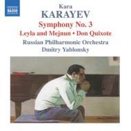 カラーエフ、カラ(1918-1982)/交響曲第3番、『レイリとメジヌン』、『ドン・キホーテ』D.ヤブロンスキー&ロシア・フィル輸入盤【CD】