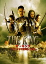 【送料無料】キング・ナレスワン序章 ~アユタヤの若き英雄誕生~ 【DVD】