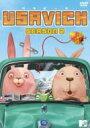 USAVICH season 2 / ウサビッチ シーズン2 【DVD】