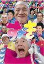 ウド鈴木 / すずき 【DVD】