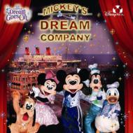 "Disney / 東京ディズニーリゾート 25th アニバーサリー・グランドフィナーレ ""ドリーム・ゴーズ・オン"" ミッキーのドリームカンパニー [東京ディズニーシー] 【CD】"