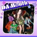 Da Mouth (大嘴巴) ダマウス / DA Mouth -結局、どうなの〜?□- 【CD】