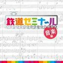 Super BellZ & ��J�� / �S���[�~�i�[�� ���y�� [CD]