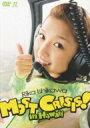 石川梨華 / Rika Ishikawa MOST CRISIS! in Hawaii 【DVD】