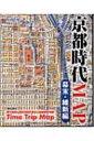 【送料無料】 京都時代MAP 幕末・維新編 / 新創社 【単行本】