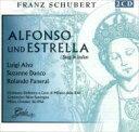 【送料無料】シューベルト / Alfonso Und Estrella: Sanzogno / Milan Rai.so, Danco, Alva, Pa...