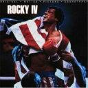 ロッキー4 サウンドトラック