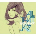 ALL THAT JAZZ / Ghibli Jazz
