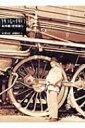【送料無料】 島秀雄の世界旅行 1936-1937 / 高橋団吉 【単行本】