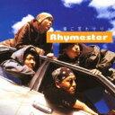 【送料無料】 RHYMESTER ライムスター / 俺に言わせりゃ 【CD】