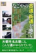 歴史, 日本史  BOOKS