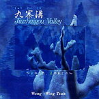Wong Wing Tsan ウォンウィンツァン / 九寨溝ー水のうた森のねむり 【CD】