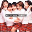モーニング娘 。(モー娘 モームス) / モーニング コーヒー 【CD Maxi】