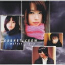 Garnet Crow ガーネットクロウ / Timeless Sleep 【CD Maxi】