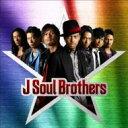【送料無料】CD+DVD 15% OFF[初回限定盤 ] J Soul Brothers / J Soul Brothers 【CD】