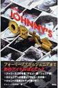 【送料無料】 JOHNNY'S OB大全 フォーリーブスからジュニアまで 新版 【単行本】