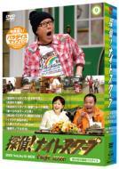 【送料無料】探偵!ナイトスクープ DVD Vol.9 & 10 BOX 桂小枝の爆笑パラダイス 【DVD】