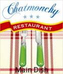 【送料無料】 チャットモンチー / チャットモンチー レストラン メインディッシュ 【BLU-RAY DISC】