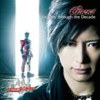 GACKT ガクト / Journey through the Decade 【CD Maxi】
