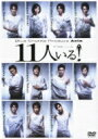 【送料無料】 Blue Shuttle Produce Axle 11人いる! 【DVD】