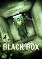 ブラック・ボックス 〜記憶の罠〜 DTSスペシャル・エディション 【DVD】