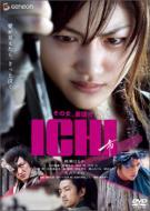 ICHI スタンダード・エディション 【DVD】