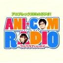【送料無料】 ラジオドラマ / ANI-COM RADIO〜フジワラでいいカナ: 藤原啓治 & 阿澄佳奈 【CD】