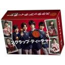 【送料無料】Bungee Price DVD TVドラマその他スクラップ・ティーチャー 教師再生 DVD-BOX 【DVD】