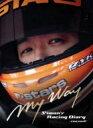 【送料無料】リュ シウォン ( リュ シオン) / リュ・シウォンのレーシングダイアリー シーズン...