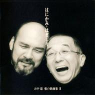 クラシック, 声楽・歌曲・合唱  cl .3-: (Br) (P) CD