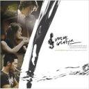 Bungee Price CD20% OFF 音楽ベートーベン・ウィルス 愛と情熱のシンフォニー オリジナル・サウンド・トラック 【CD】