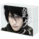 【送料無料】Bungee Price DVD TVドラマその他銭ゲバ DVD-BOX ディレクターズカット版 【DVD】