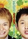 マシンガンズ / マシンガンズ in エンタの味方! 爆笑ネタ10連発 ファイナル 【DVD】