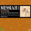 Handel ヘンデル / 『メサイア』(モーツァルト編曲版)コルボ&ローザンヌ声楽・器楽アンサンブル(2CD) 輸入盤 【CD】