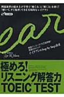 https://item.rakuten.co.jp/hmvjapan/3562096/