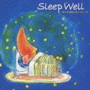 Sleep Well-おやすみまえのクラシック 【CD】