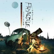 【送料無料】 FRAGILE〜さよなら月の廃墟〜 オリジナルサウンドトラックPLUS 【CD】