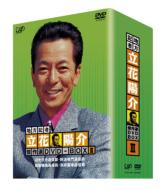 【送料無料】 地方記者・立花陽介 傑作選 DVD-BOX III 【DVD】