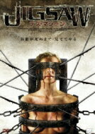 JIGSAW デス・マシーン 【DVD】