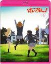 【送料無料】Bungee Price Blu-ray アニメ[初回限定盤 ] けいおん! 7 【BLU-RAY DISC】