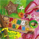 Pang パン / Pang 5☆Star 【CD】