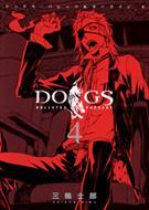 DOGS BULLETS & CARNAGE 4 ヤングジャンプ・コミックス・ウルトラ / 三輪士郎 【コミック】
