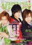 HERO VISION Vol.32 / TVガイド特別編集 【ムック】