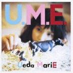 植田真梨恵 / U.M.E. 【CD】