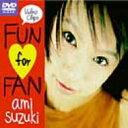 鈴木亜美 スズキアミ / Video Clips Fun For Fan 【DVD】