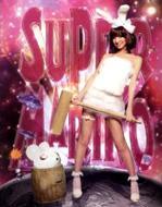 【送料無料】 SUPER MARIKO 篠田麻里子写真集 / 篠田麻里子 (AKB48) シノダマリコ 【単行本】