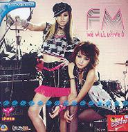 Four Mod フォーモッド / We Will Love U (Vcd) 【OTHER】