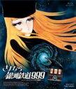 松本零士 マツモトレイジ / さよなら銀河鉄道999 -アンドロメダ終着駅- 【BLU-RAY DISC】