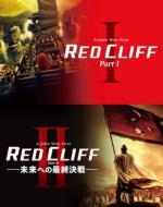 【送料無料】 レッドクリフ / レッドクリフ Part I & II - ブルーレイ ツインパック 【BLU-...