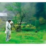 Coupie / オリエントノルドの旋律 【CD】